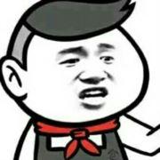 Linyhong