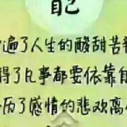 tcy~186369990