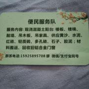 猴哥15925895708