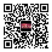衢州蓝鲸名车