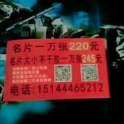 广告设计123296